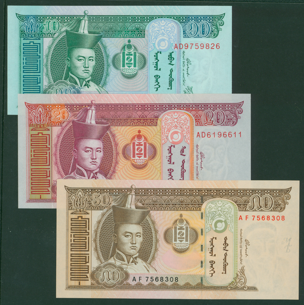 Mongolia 10 tugrik, 20t & 50t (3 notes)'