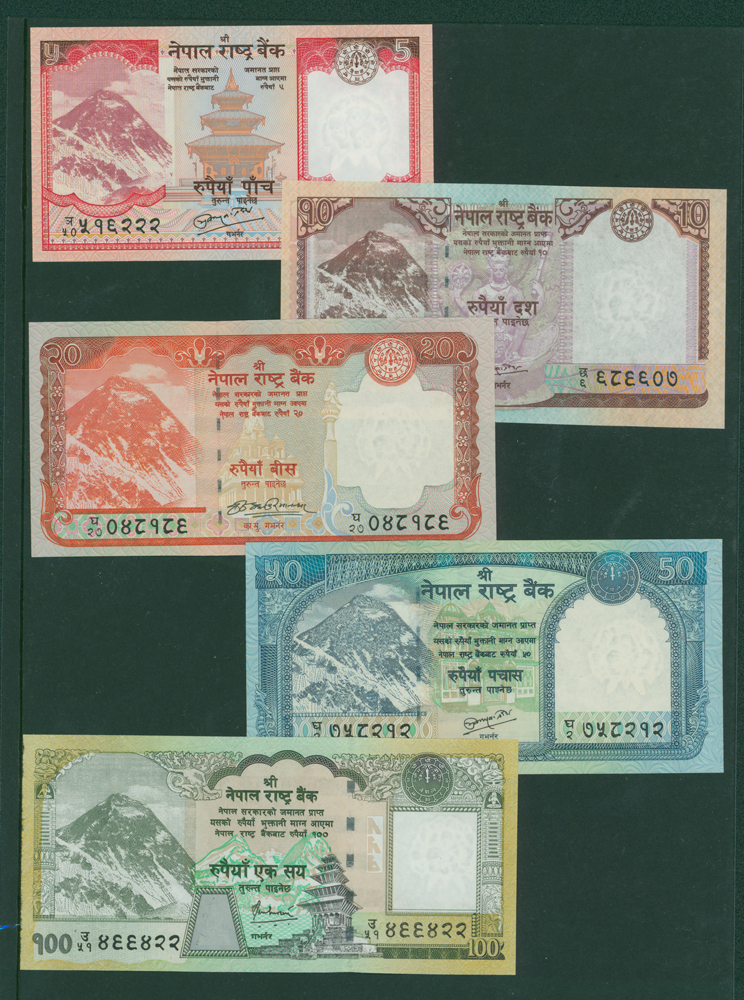 Nepal 2012 5r, 10r, 20r, 50r, 100r