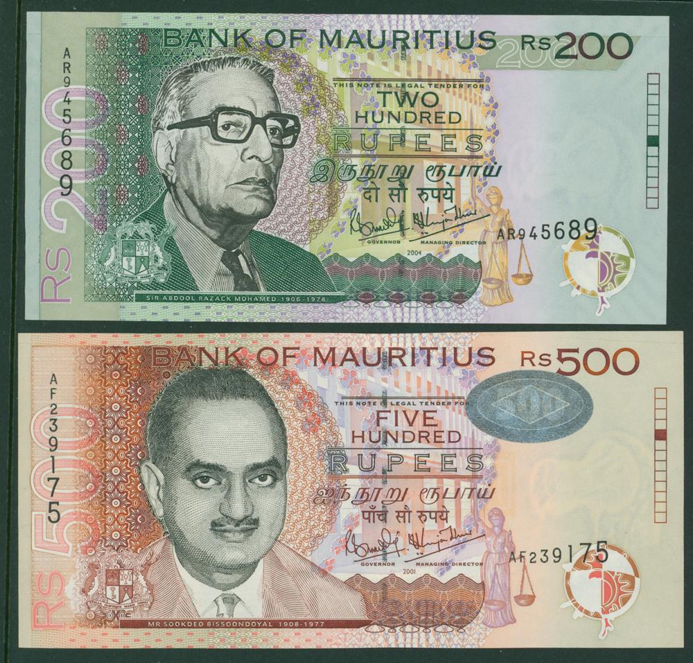 Mauritius 2004 200r, 2009 500r