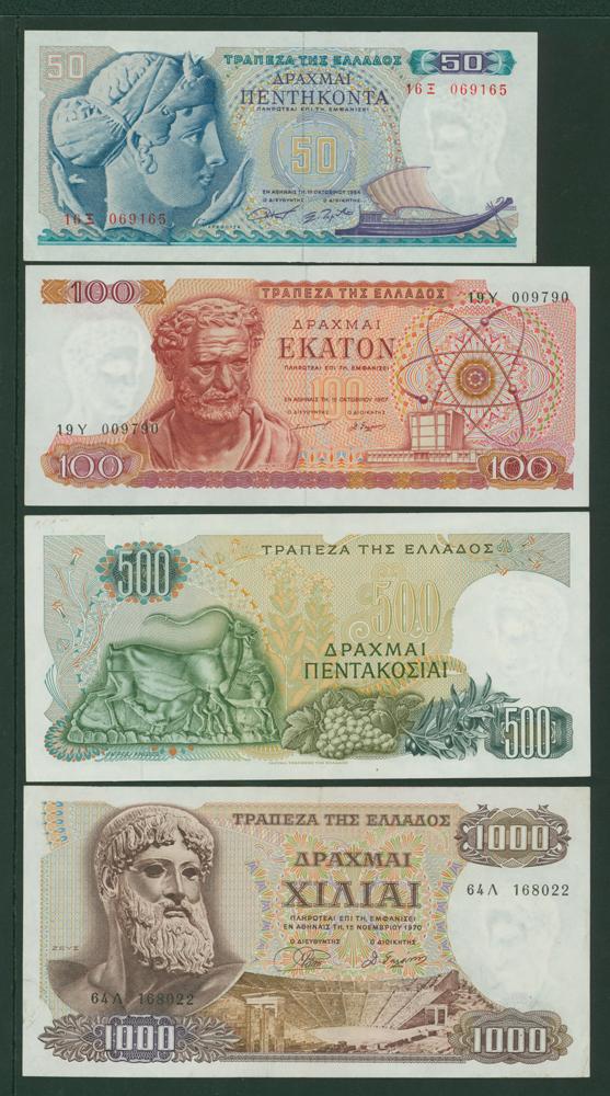 Greece 1964 50d, 1967 100d, 1970 500d, 1970 1000d