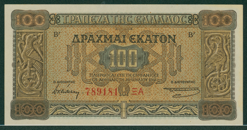 Greece 1941 100 drachmai