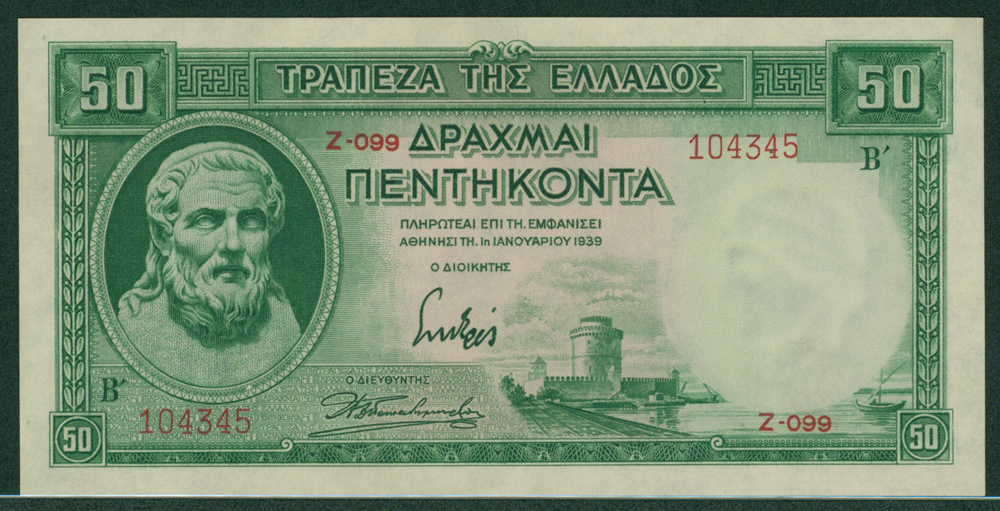 Greece 1939 50 drachmai