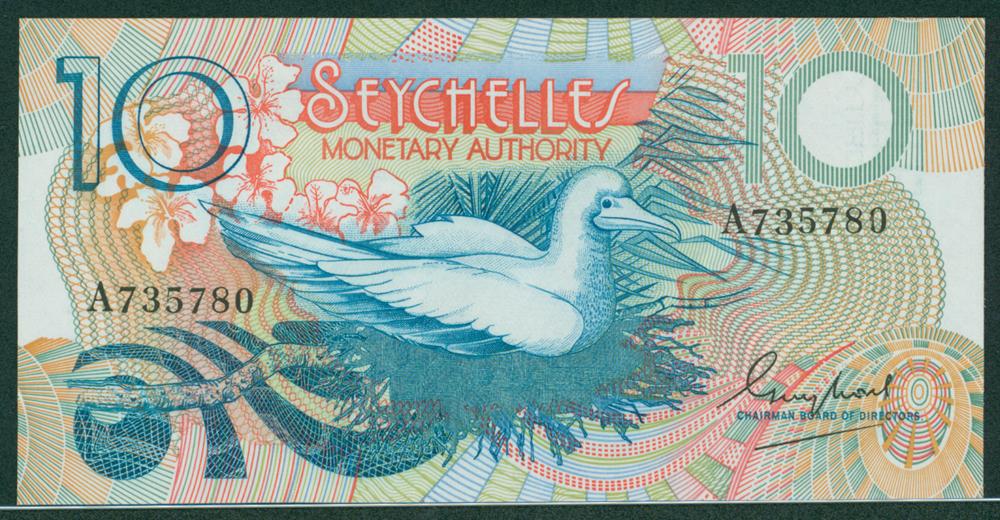 Seychelles 1979 10 Rupees