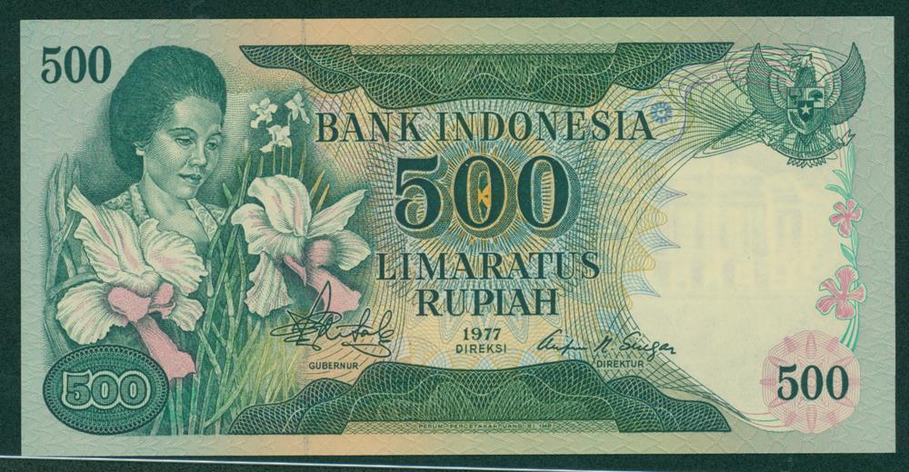 Indonesia 1977 500 Rupiah