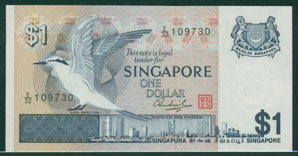 Singapore 1976-80 1 Dollar