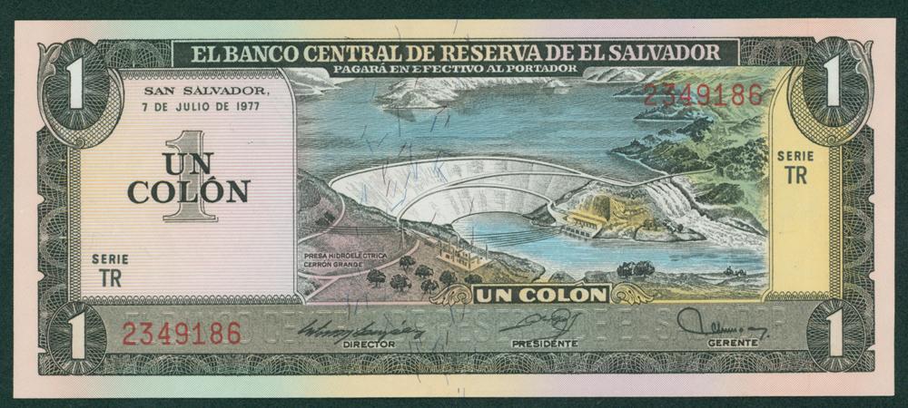 El Salvador 1974-79 500 Rials