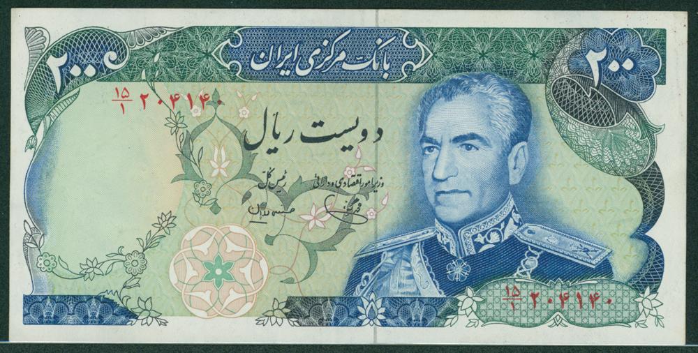 Iran 1974-79 200 Rials