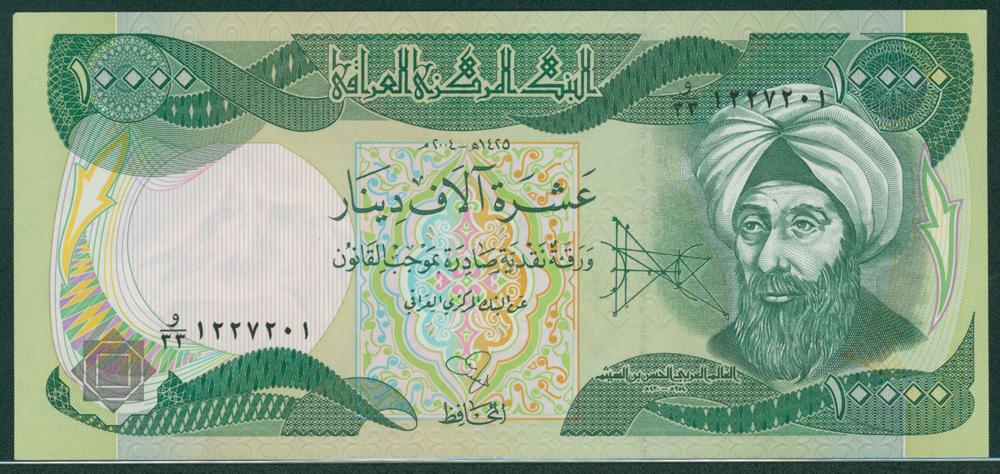 Iran 2003 10,000 Dinars
