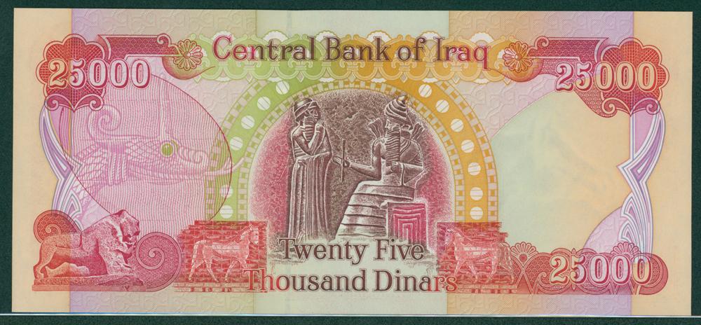 Iraq 2003 25,000 Dinars