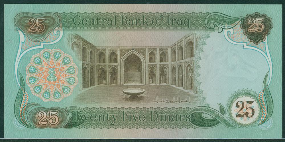 Iraq 1978 25 Dinars