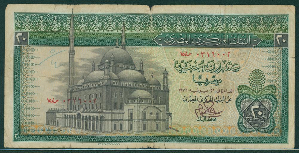 Egypt 1976 £20