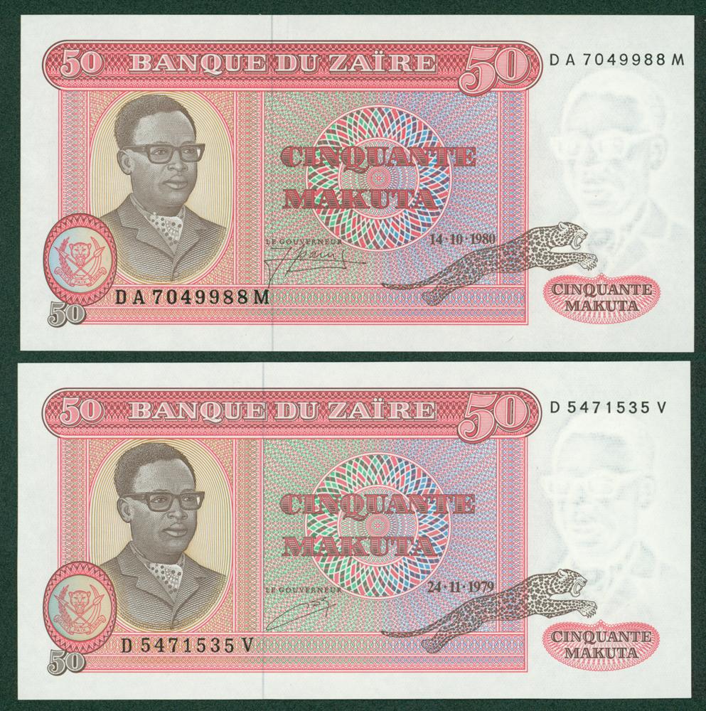 Zaire 1979 & 1980 50 Mukuta (2 notes)