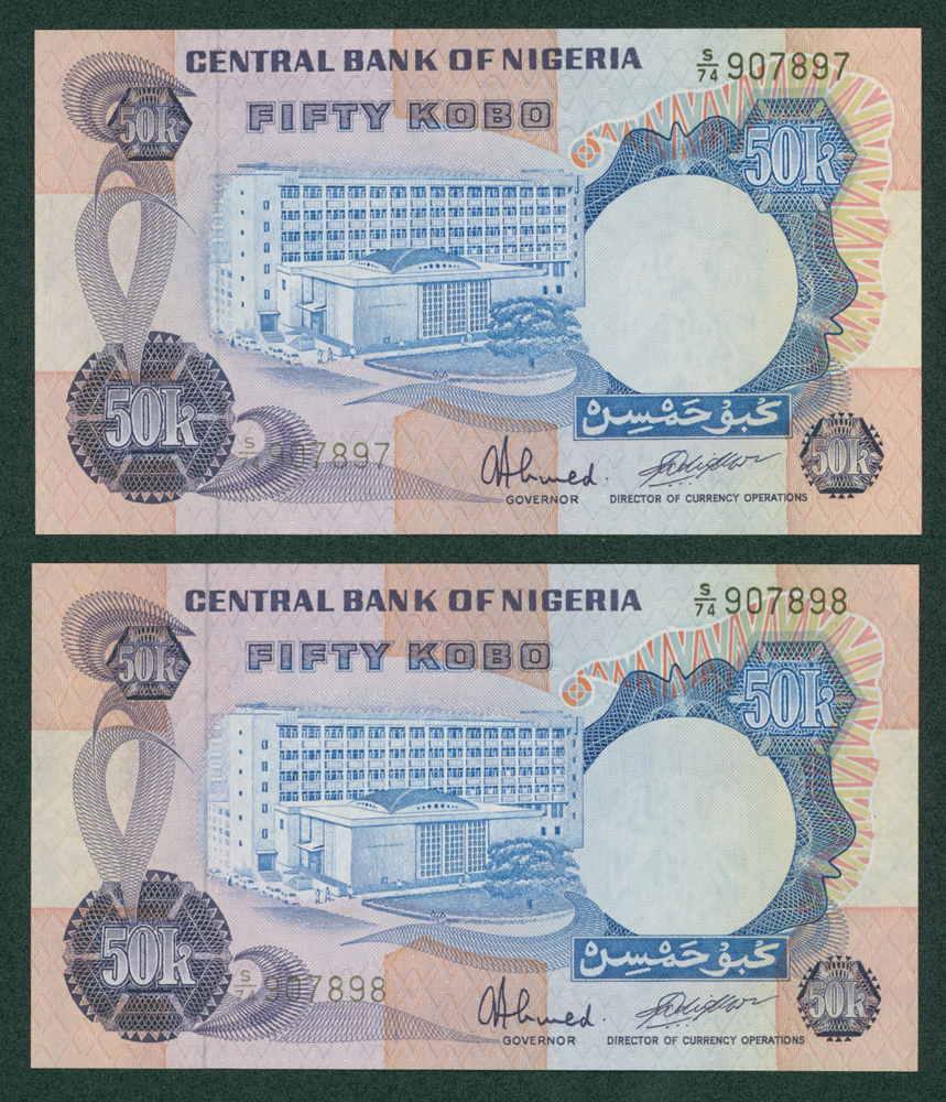 Nigeria 1973-78 50 Kobo, 2 x consecutive notes