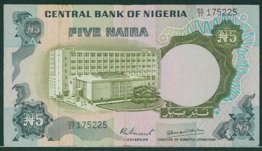 Nigeria 1973-78 5 Naira