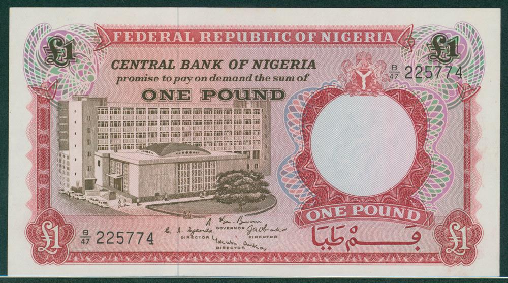 Nigeria 1967 £1