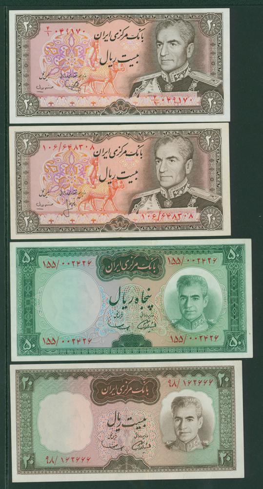 Iran 1969 20 Rials, 1969-71 50R, 1974-79 20R