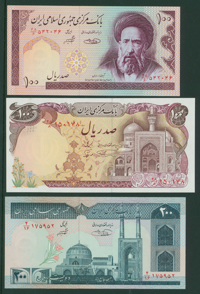 Iran 1982 100 Rials, 200R, 1985 100R