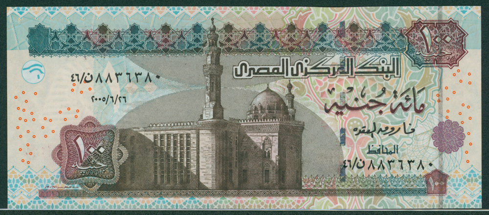 Egypt 2000-13 100 pounds