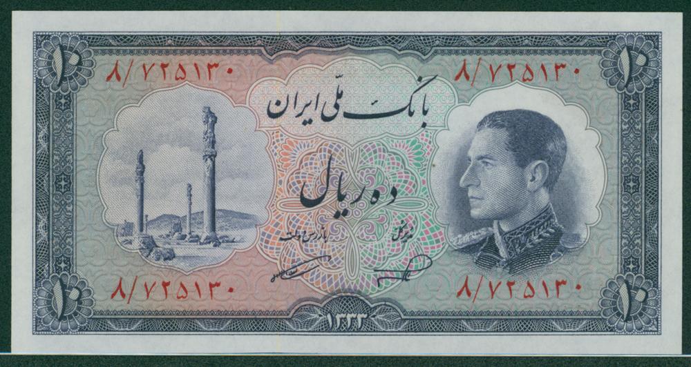 Iran 1954 10r Shah Pahlavi