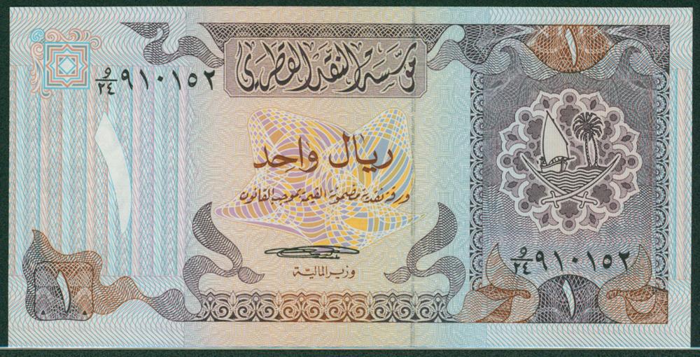 Qatar 1996 1 Riyal