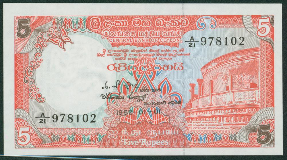 Ceylon 1982m 5 Rupees