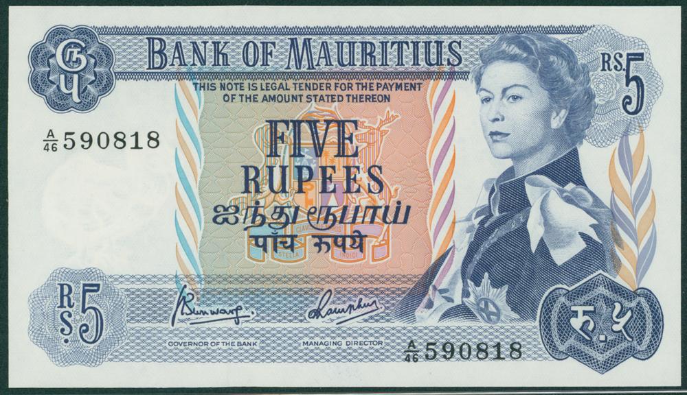 Mauritius 1987 5 Rupees