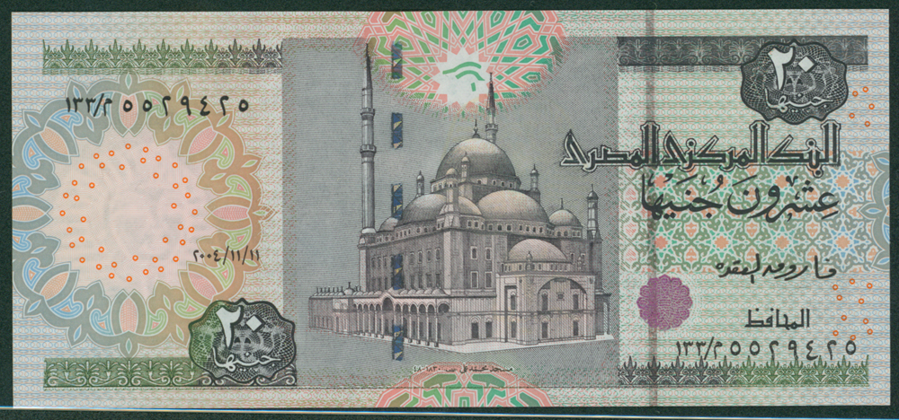 Egypt 2001 20 pounds