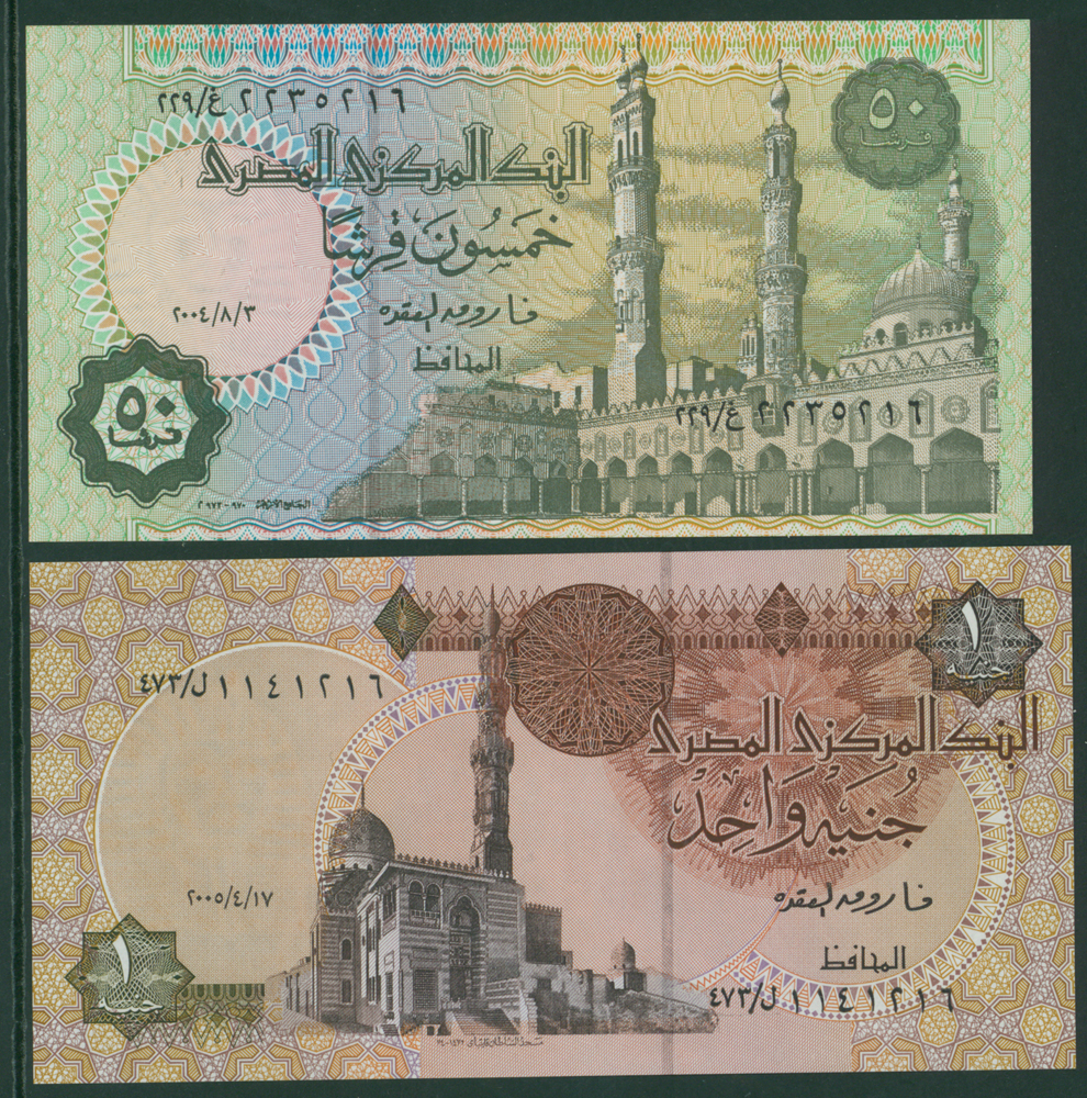 Egypt 1978 50pi & 1 pound