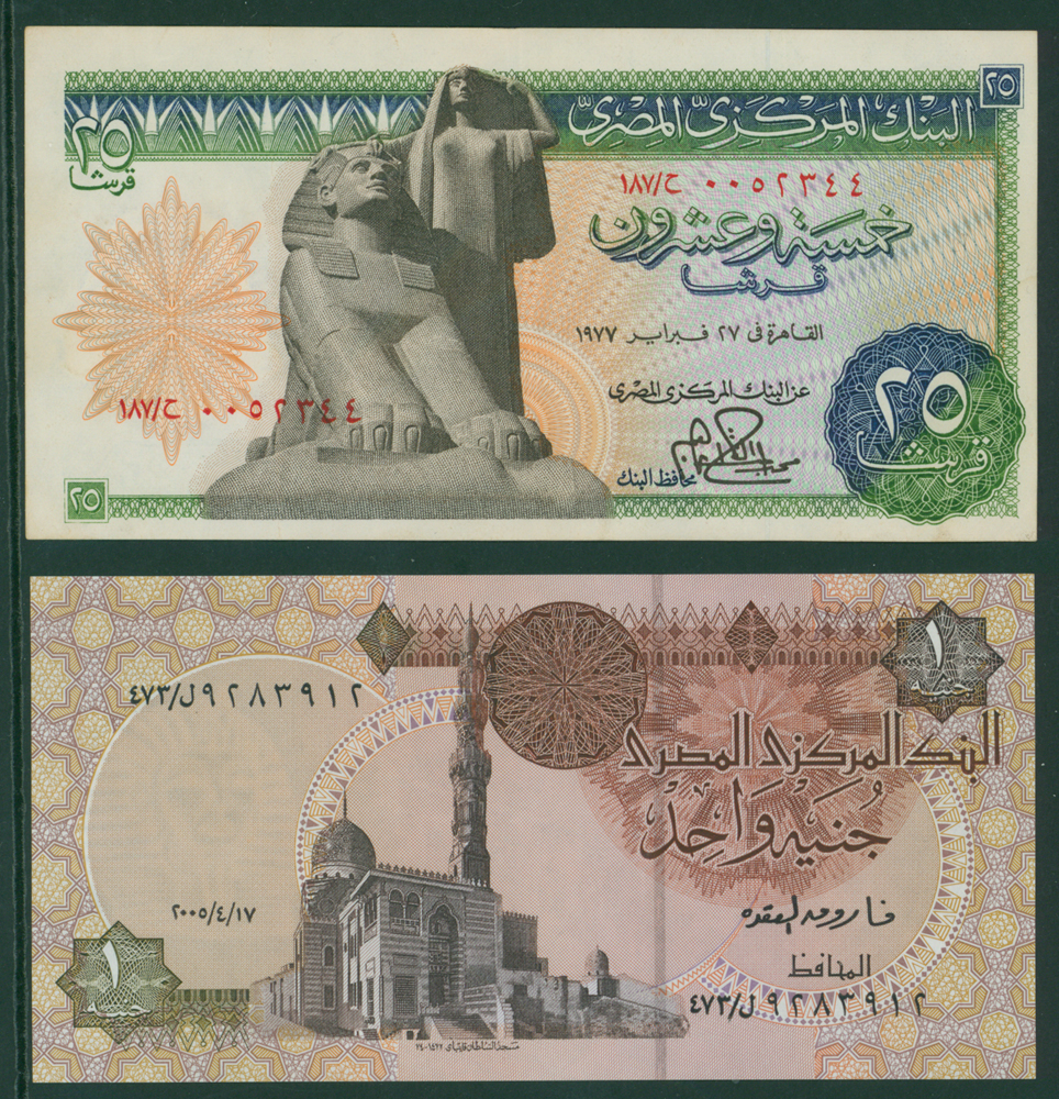 Egypt 1975 25pi & 1978 1 pound