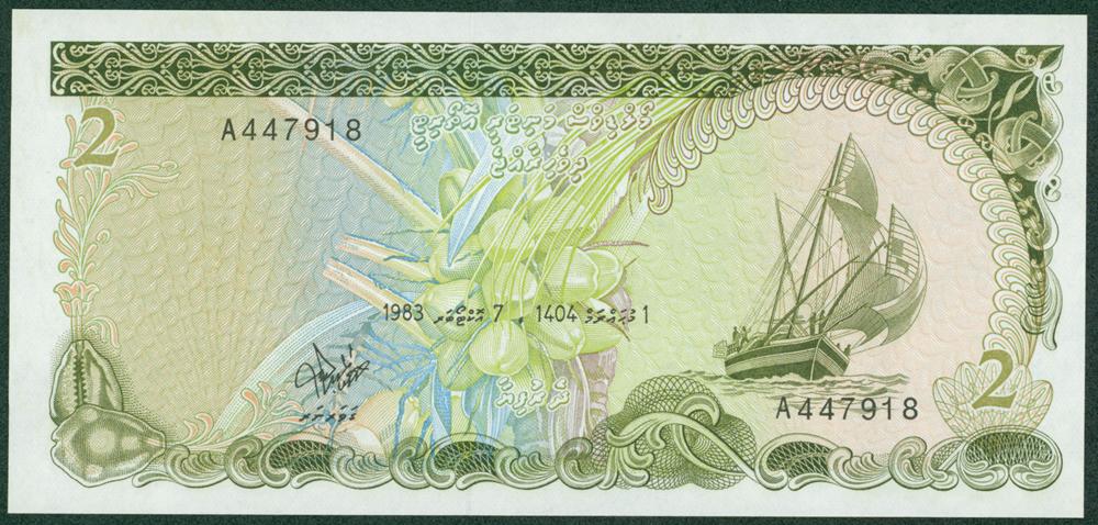 Maldives 1983 2 Rufiyaa