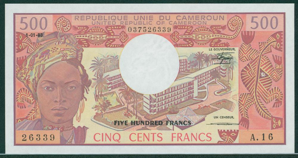 Cameroon 1983 500 Franks