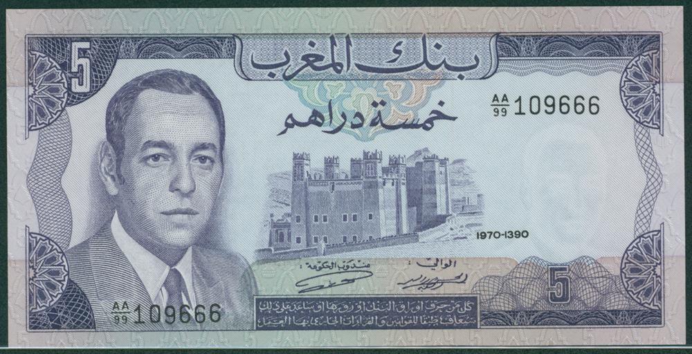 Morocco 1970 5 Dirhams King Hassan II