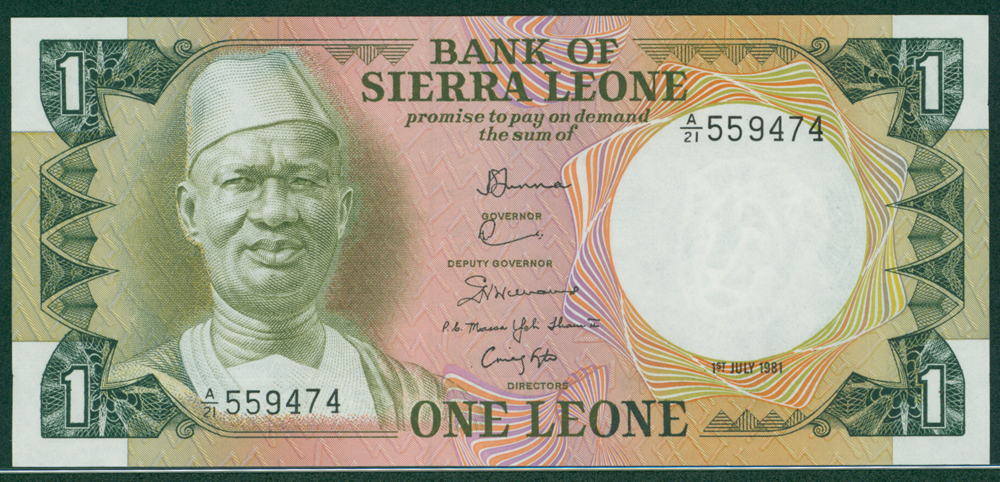 Sierra Leone 1980 1 Leone