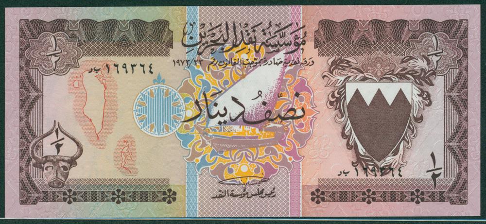 Bahrain 1973 ½ Dinar