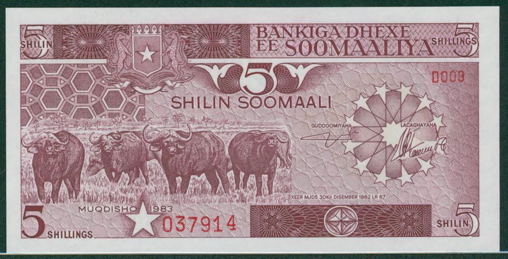 Somalia 19863 5 Shillings