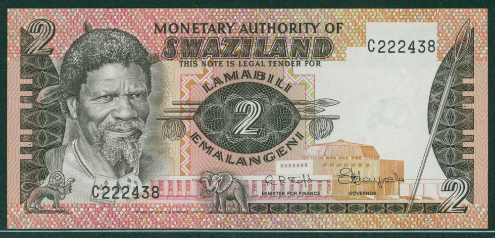 Swaziland 1974 2 Emalangeni King Sobhuza II