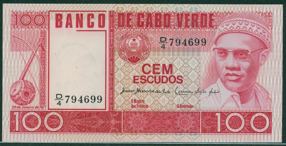 Cape Verde 1977 100 escudos