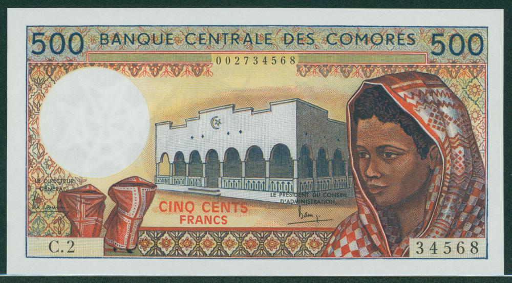 Comoros 1976 500 Francs