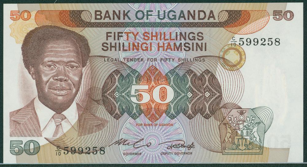 Uganda 1985 50 Shillings