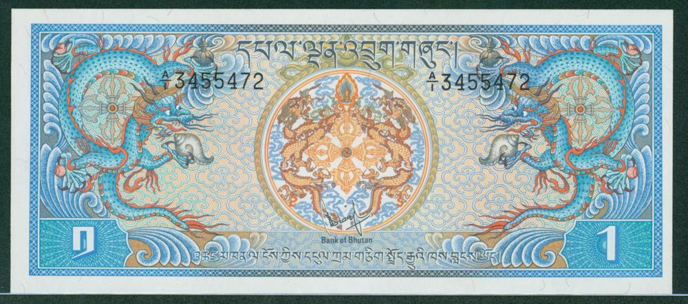 Bhutan 1981 1 Ngultrum