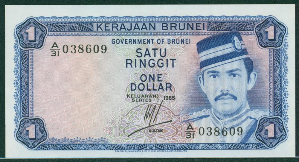 Brunei 1985 1 Ringgit
