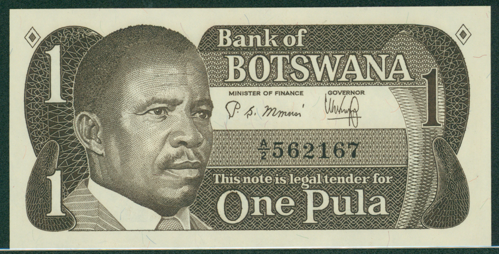 Botswana 1983 1 Pula