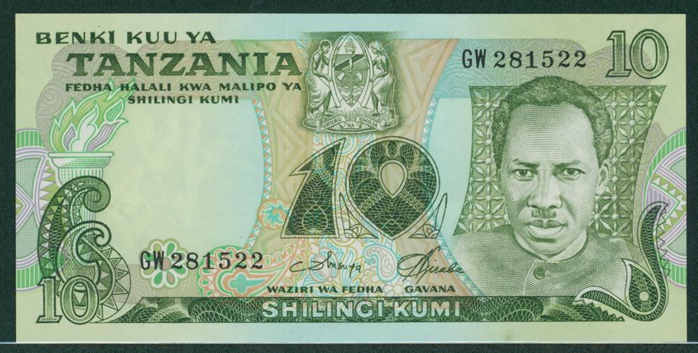 Tanzania 1978 10 Shillings