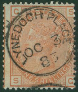 1881 wmk imperial Crown 1s orange brown lett SG