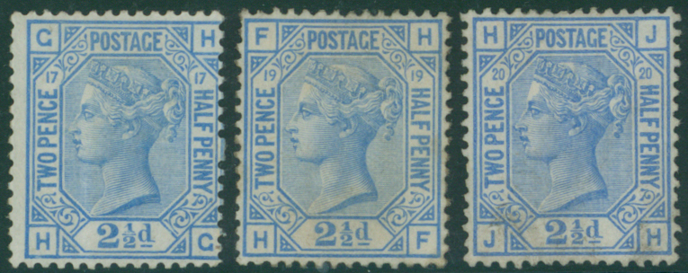1875-79 Wmk Orb unused trio 2½d blue Pl.17 HG centred to right, Pl.19 HF well centred & Pl./20 JH