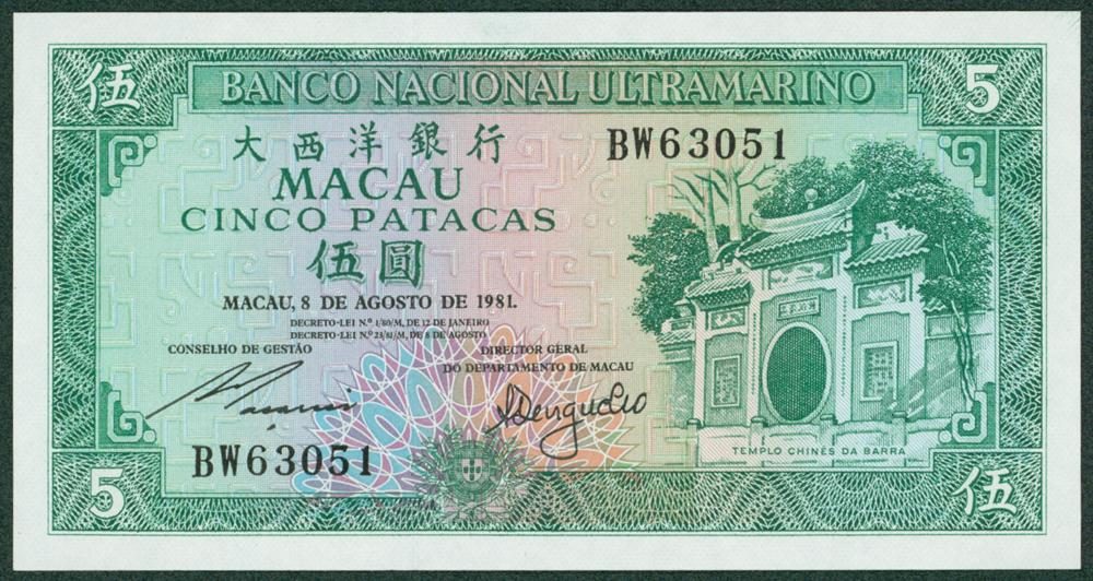 Macau 1981 5 Patacas