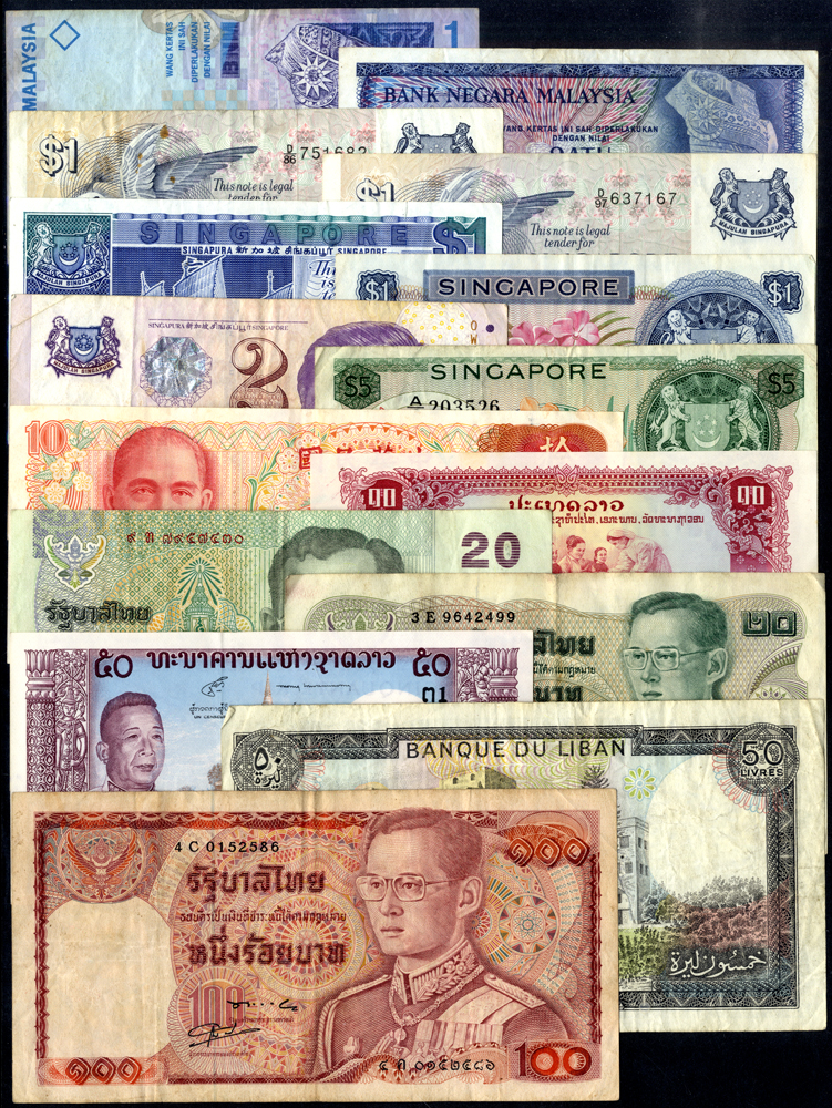 FOREIGN BANKNOTES 16 different