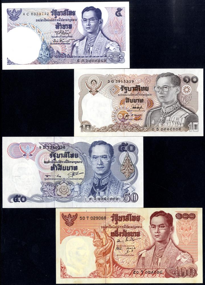 Thailand 1969-78 10, 20, 50 & 100 Baht