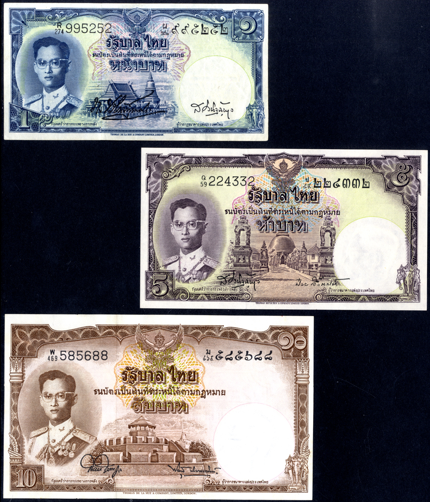 Thailand 1955-56 1, 5 & 10 Baht