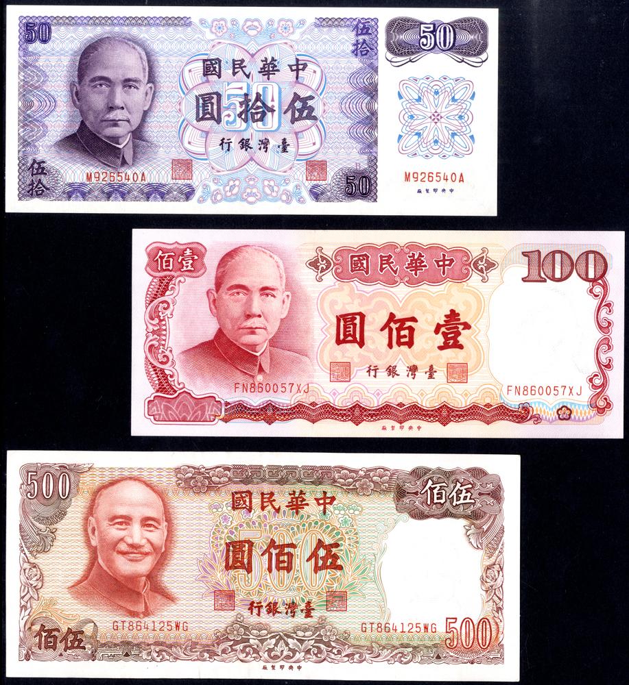 Taiwan 1982-87 50, 100 & 500 Yuan